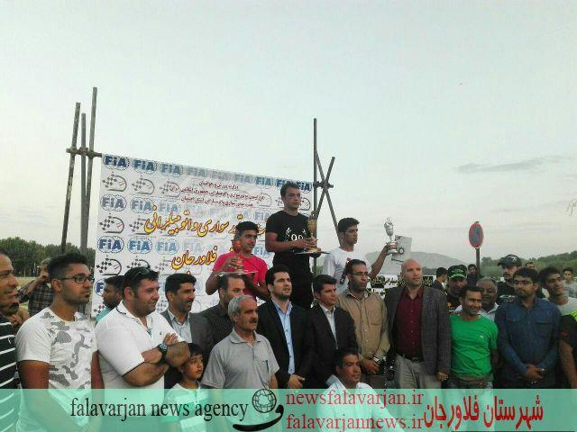 دومین جمعه ورزشی و اولین دوره مسابقات اتومبیلرانی اسلالوم استانی در فلاورجان