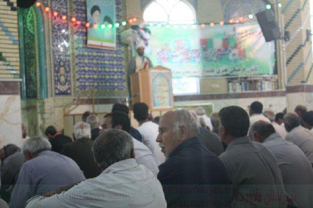 اقامه نماز عید قربان در آستان مقدس امامزاده سید محمد (ع)