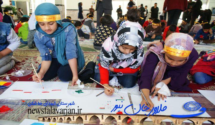 کارگاه نقاشی در راستای کنگره شهدای خط شکن شهرستان فلاورجان /تصاویر