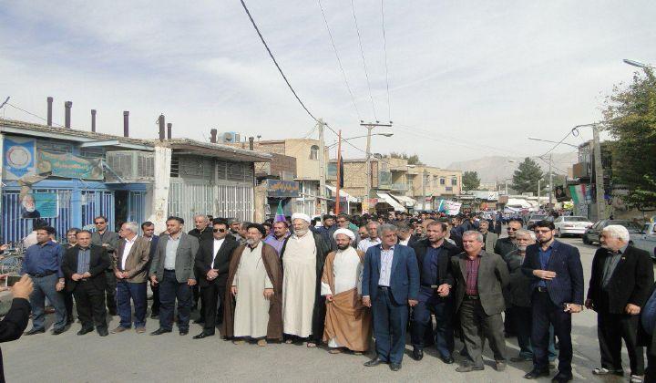 راهپیمایی یوم الله ۱۳ آبان در بخش پیربکران برگزار شد+تصاویر