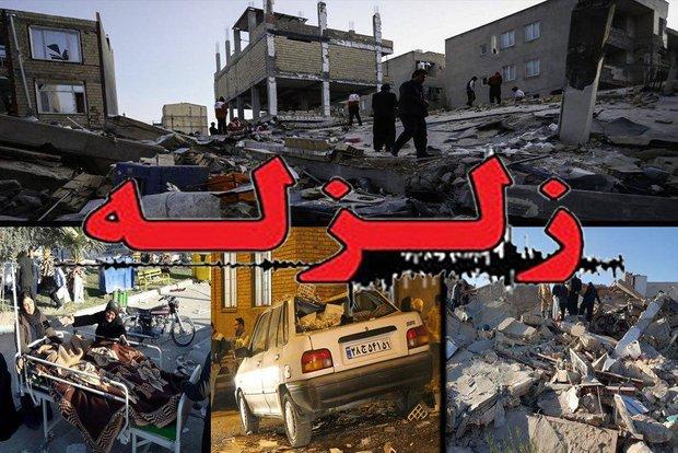 ۱۲۰ هیتر برقی توسط فلاورجانی ها به زلزله زدگان استان کرمانشاه اهدا شد
