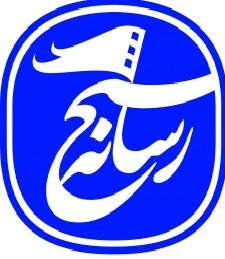 تقدیر بسیج رسانه شهرستان فلاورجان از فرماندهی بسیج ناحیه فلاورجان دراجرای برنامه های هفته بسیج