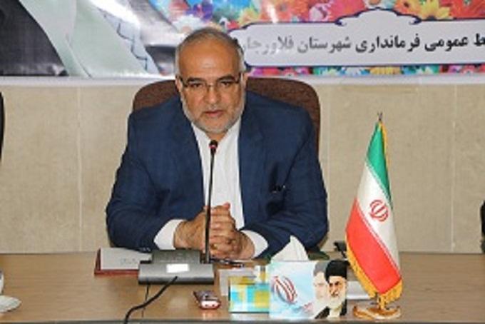 پیام تبریک فرماندار فلاورجان بمناسبت پانزدهم رمضان ولادت امام حسن مجتبی علیه السلام