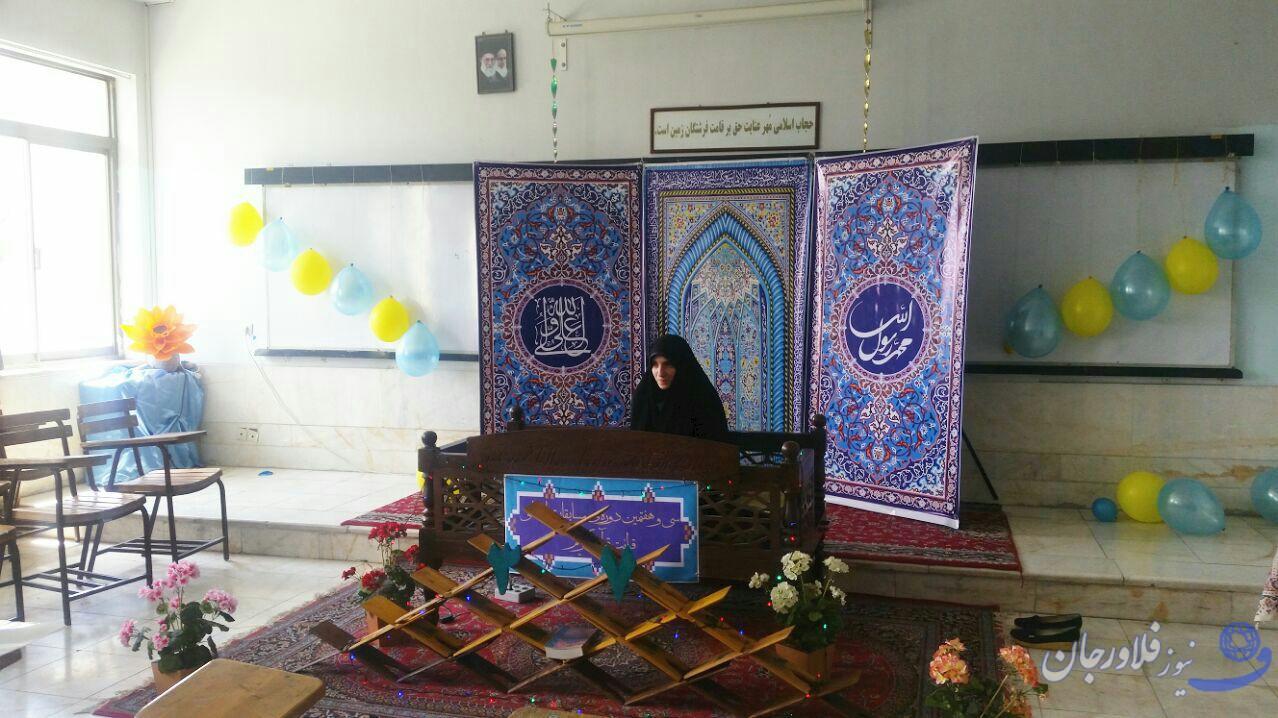 تصاویر :برگزاری سی و هفتمین دوره مسابقات قرآن،عترت ونماز دانش آموزان استان اصفهان درفلاورجان