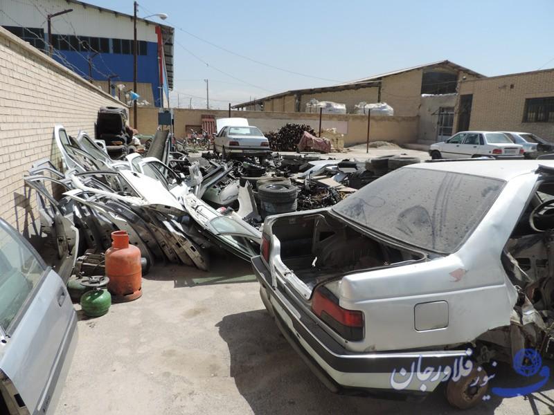 انهدام باند حرفه ای سند نمره در اصفهان/کشف ۳۰ میلیارد ریال قطعات اوراقی خودرو