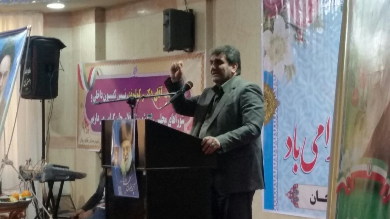 همایش بزرگداشت روز ملی شوراها در فلاورجان برگزار شد