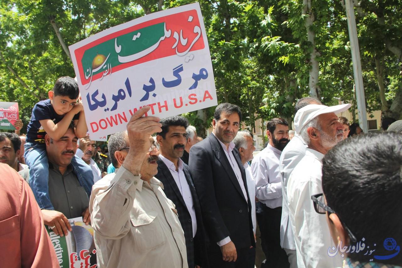گزارش تصویری :راهپیمایی روز قدس درشهر فلاورجان