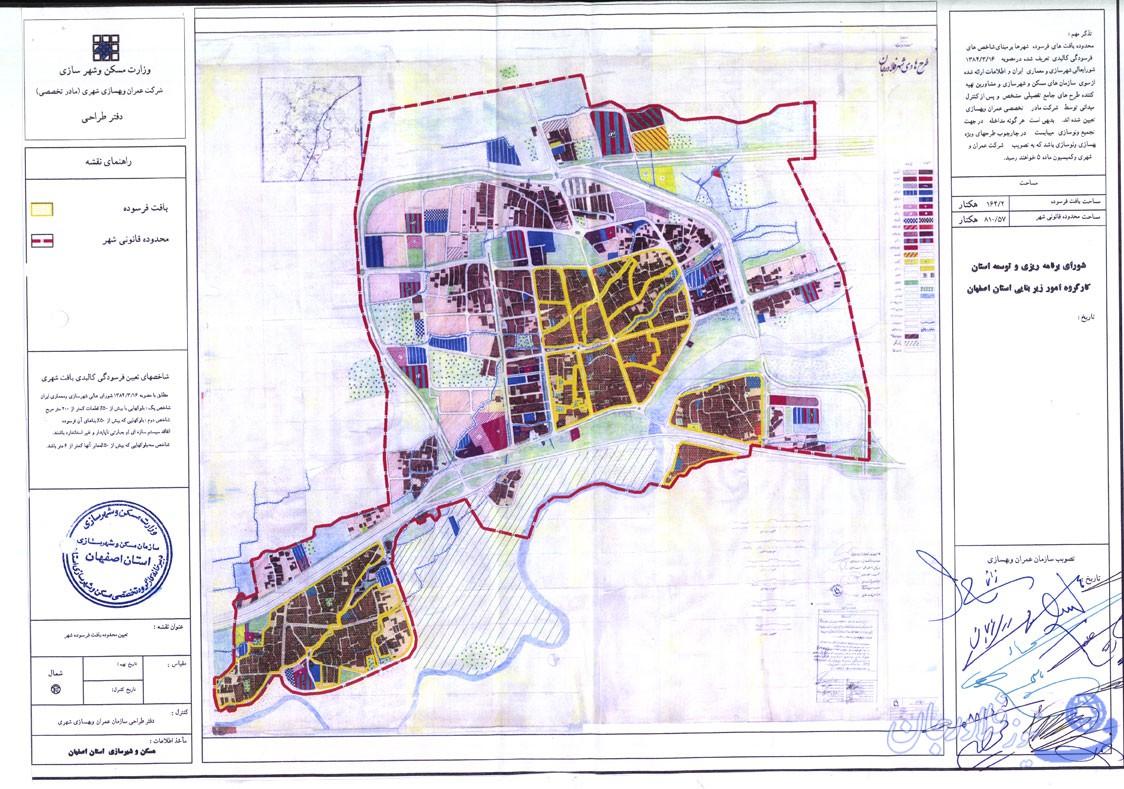 فرسودگی ۳۰ درصد بافت شهرستان فلاورجان