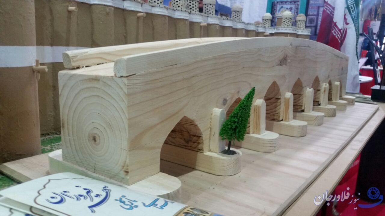 پرچم داری سهروفیروزان در نمایشگاه گردشگری و صنایع دستی +تصاویر