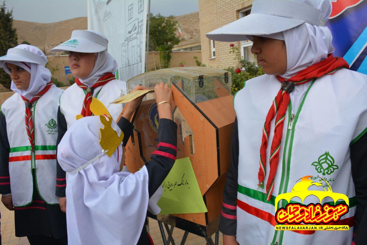 زنگ مهر عاطفه ها در مدارس بخش پیربکران به صدا درآمد+ تصاویر