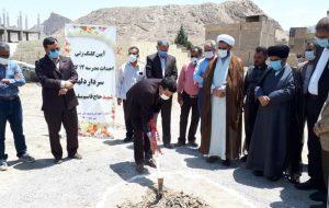 کلنگ احداث مدرسه ۱۲کلاسه سردار شهید سلیمانی در پیریکران به زمین زده شد