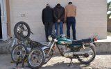 دستگیری  باند ۴ نفره سارقان موتورسیکلت در شهرستان فلاورجان