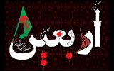 برگزاری راهپیمایی جاماندگان حسینی در فلاورجان